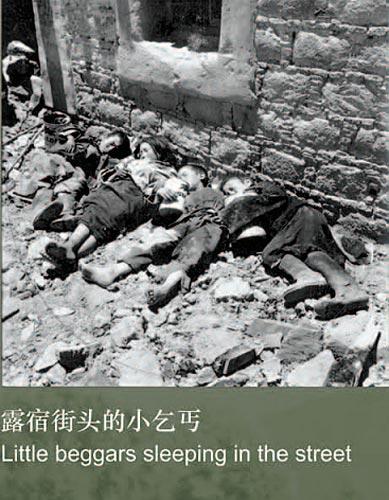 Tíbet, fotografías de 1950-1960 F200805051358552948478652