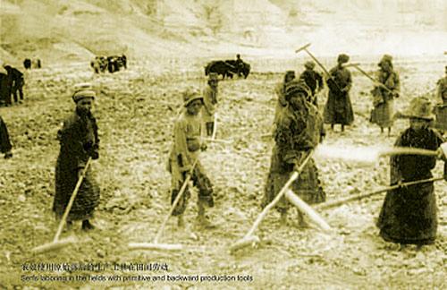 Tíbet, fotografías de 1950-1960 F200805051359547882887236