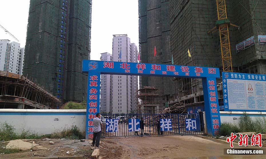 Trabajando para el capital en China. F201209141055051059222274