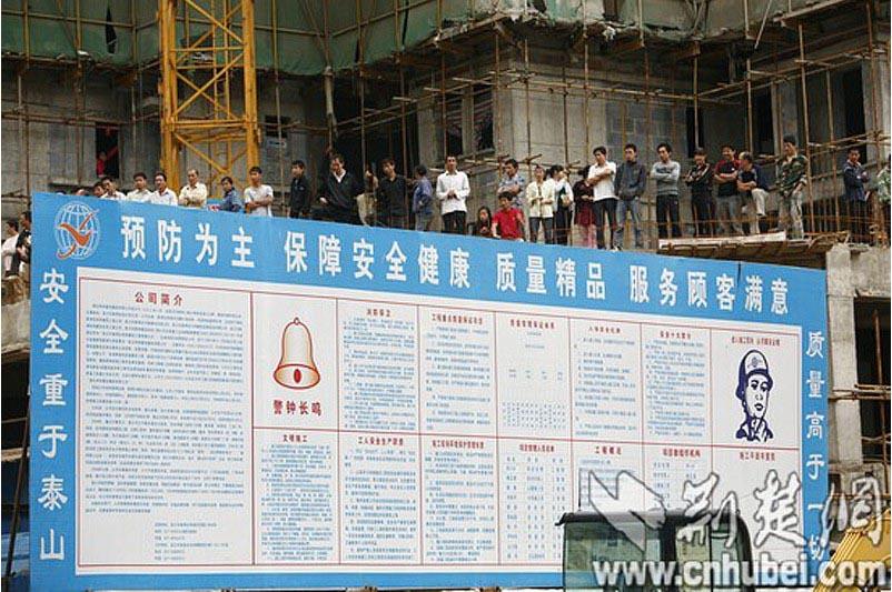 Trabajando para el capital en China. F201209141055251731723508