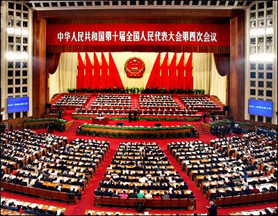 90 aniversario del PCCh Asambleachina