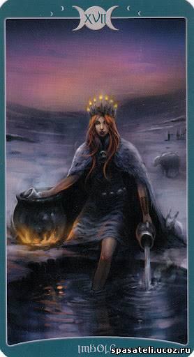 "Таро Книга Теней том 1 ""Как Наверху"" (The Book of Shadows Tarot (Volume 1 As Above) 440659465"