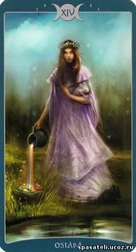 "Таро Книга Теней том 1 ""Как Наверху"" (The Book of Shadows Tarot (Volume 1 As Above) 542730579"