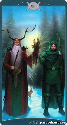 "Таро Книга Теней том 1 ""Как Наверху"" (The Book of Shadows Tarot (Volume 1 As Above) 661101516"