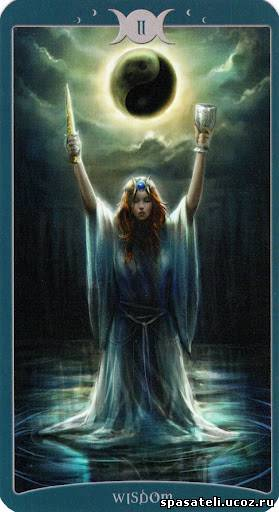"Таро Книга Теней том 1 ""Как Наверху"" (The Book of Shadows Tarot (Volume 1 As Above) 717015235"
