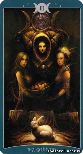 "Таро Книга Теней том 1 ""Как Наверху"" (The Book of Shadows Tarot (Volume 1 As Above) 928752210"