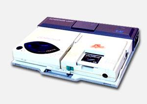 L'HISTOIRE DE LA NEO GEO CD Arton379