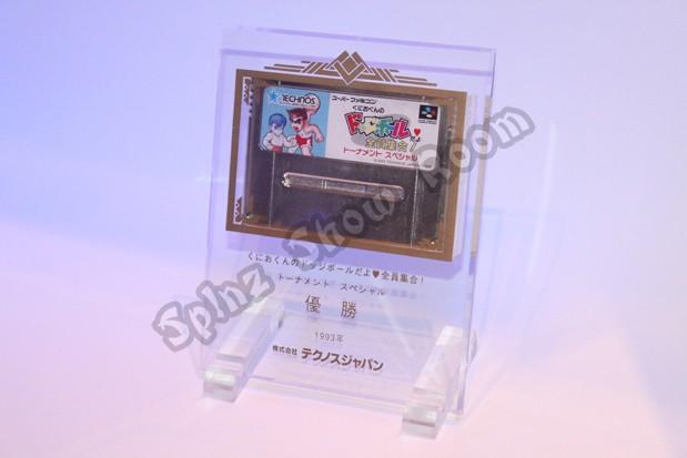 Les jeux UNIQUES, tout simplement. Kunio-kun-no-Dodgeball-Tournament-Special-Gold-Cartridge