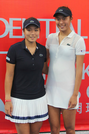 """¿Cuánto mide """" Latisha """" Young-Jan Chan? - Real height 20140910_Tennis_Chan-Yung-jan_Chan-Hao-ching_By-Sport-Asia_IMG_5415_300x450"""