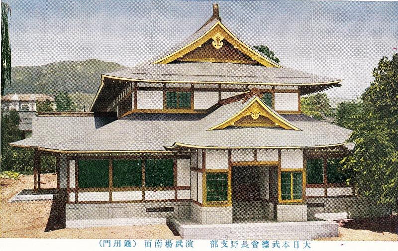 old japanese judo dojos Naganobutoku_1_2