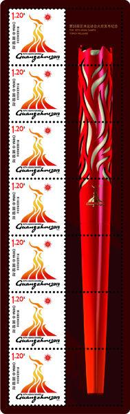 Jeux Asiatiques 2010 : Guangzhou, Chine 01695436
