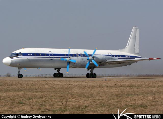 Iljušin Il-18 0000042806_small
