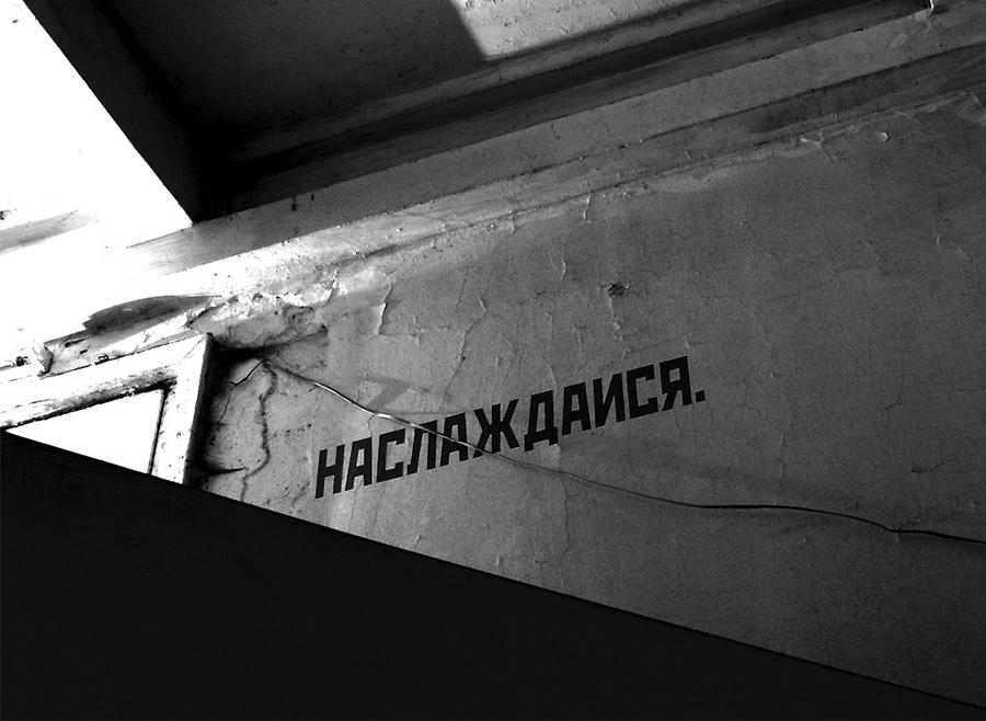 Сталин и жилищные условия Hsng4