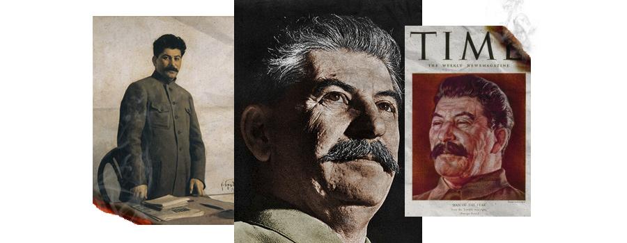Сталин-это Stis1