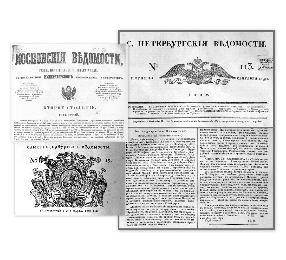Популярная история русской рекламы Rek11