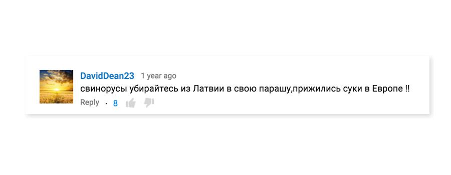 Тем временем в России и мире - 2 - Страница 19 34091