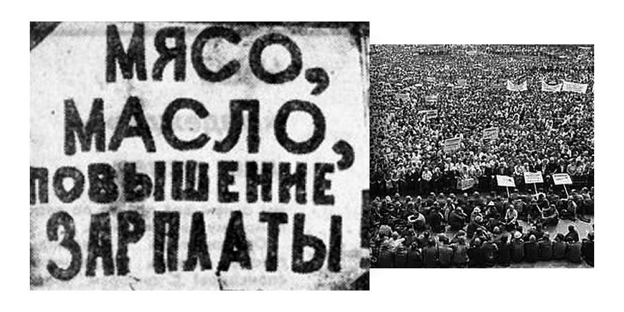 К годовщине Новочеркасского расстрела Nov3