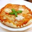 WOW!  I like pizza 102dcf88dbe24507