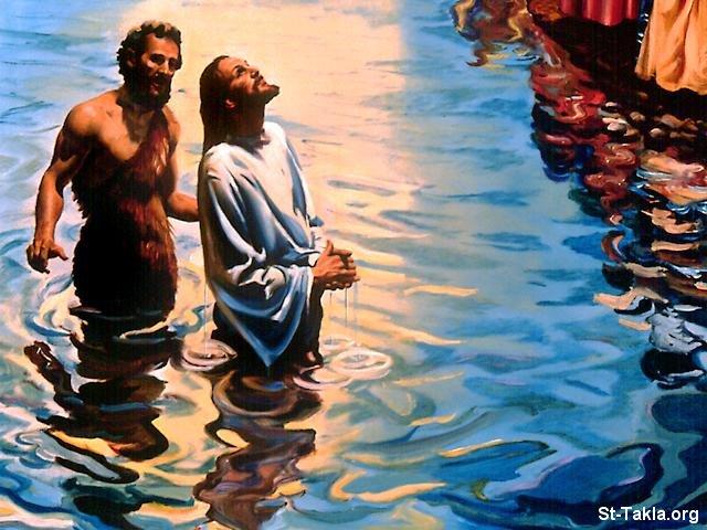 سر القصب والقلقاس فى عيد التجسد الالهى المسمى بعيد الغطاس Www-St-Takla-org___Jesus-Baptism-04