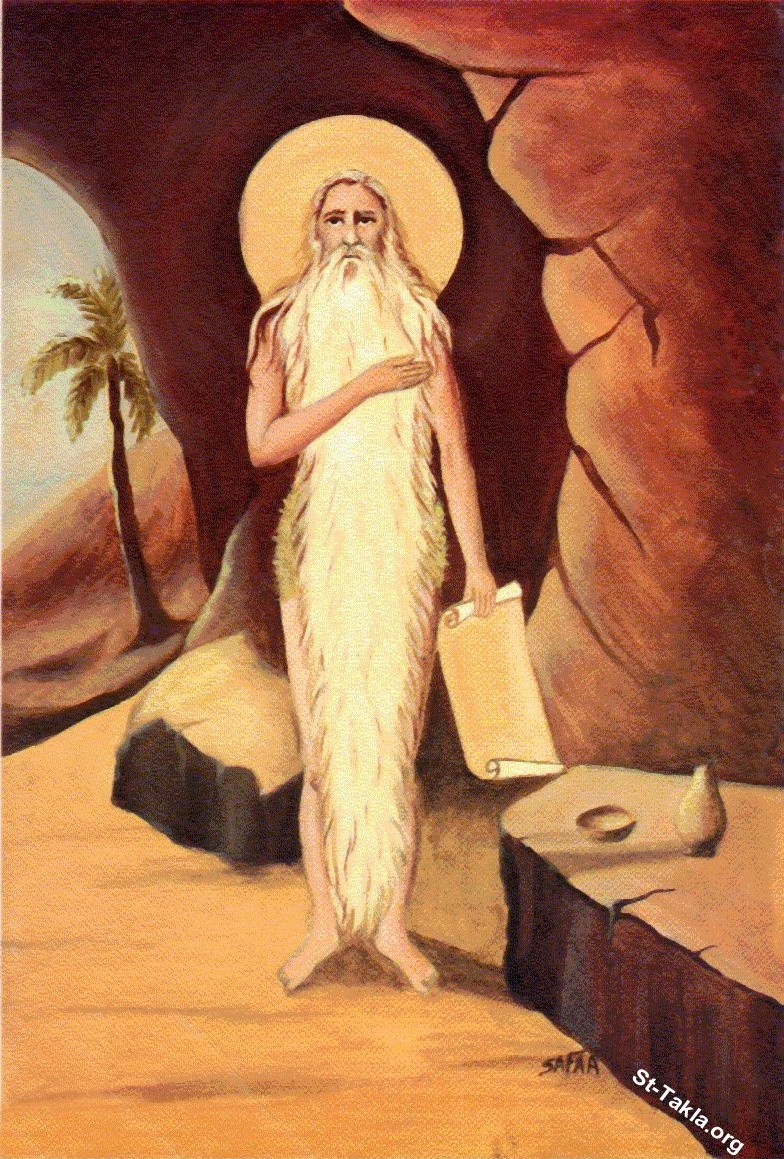 مديح القديس العظيم ابو نفر السائح صوت mp3 St-Takla-org_Coptic-Saints_Saint-Abu-Nofer-02