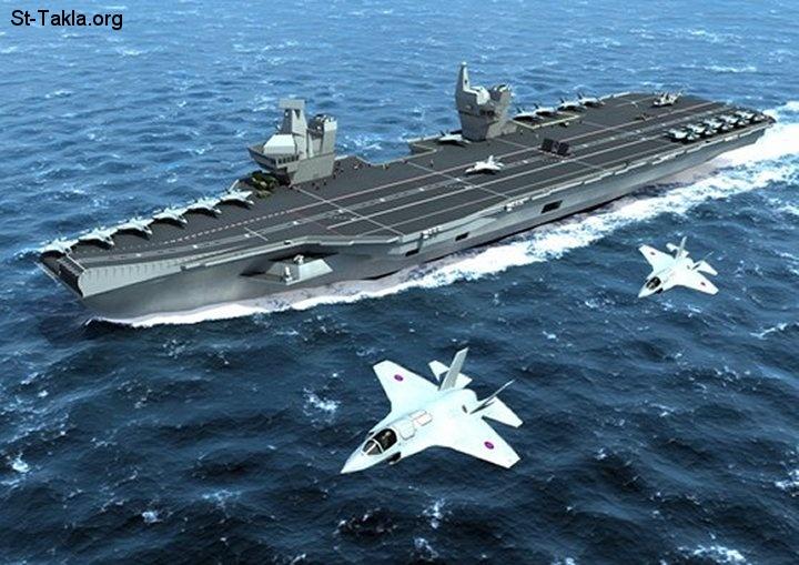 Icon4 قوة السفن الحربية ومعدات حمايتها  Www-St-Takla-org___Ship-Planes