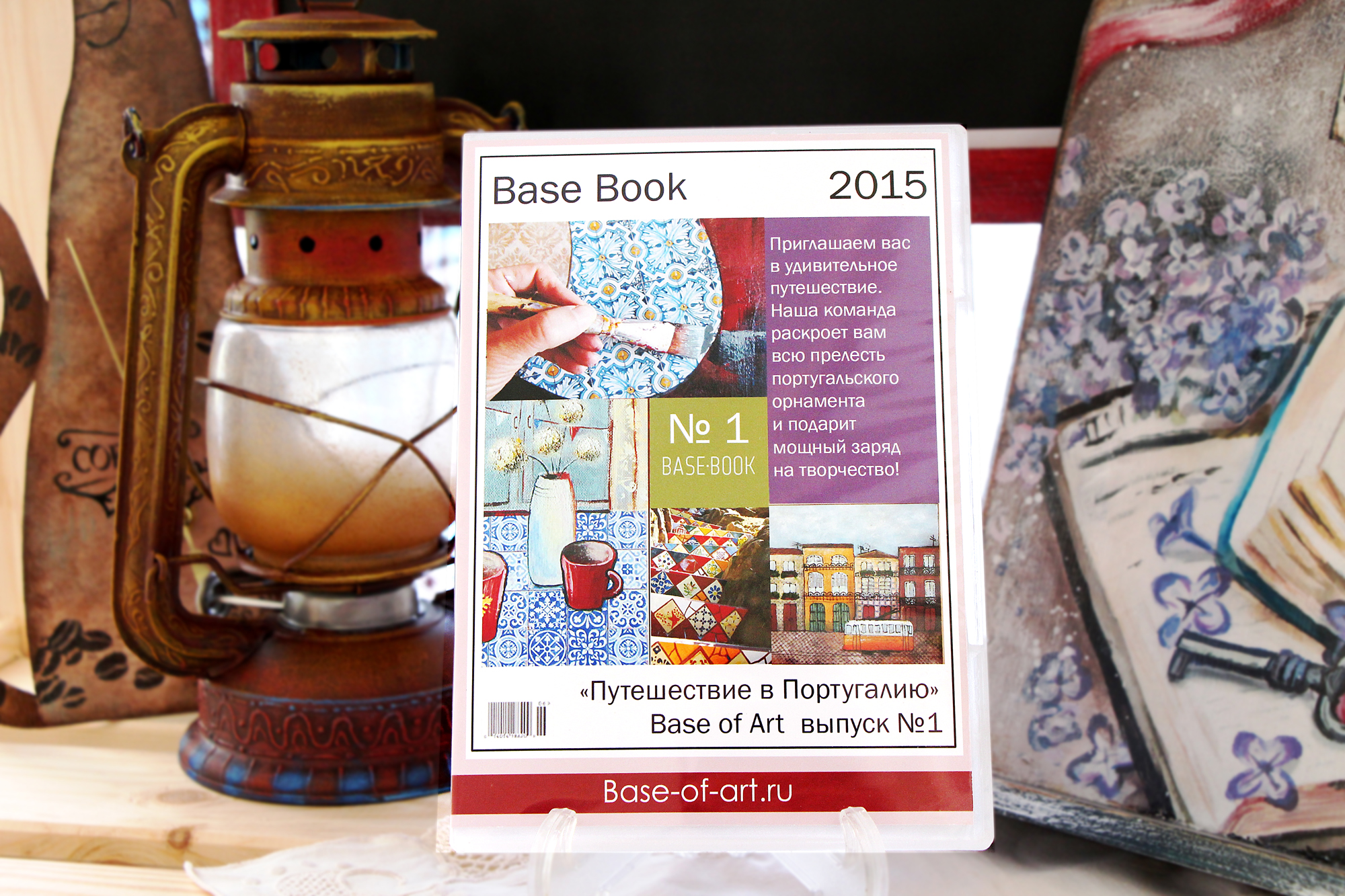 Видео уроки. Base Book.   Bb1-2000