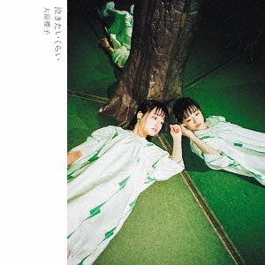 [J-Pop] Sakurako Ohara VIZL-1381