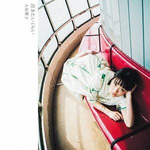 [J-Pop] Sakurako Ohara VIZL-1382