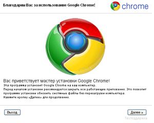 Trojan.SMSSend вымогает у пользователей деньги за установку бесплатного ПО 002.1