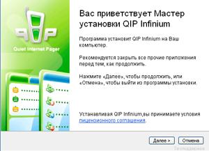 Trojan.SMSSend вымогает у пользователей деньги за установку бесплатного ПО 003.1