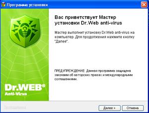 Trojan.SMSSend вымогает у пользователей деньги за установку бесплатного ПО 007.1