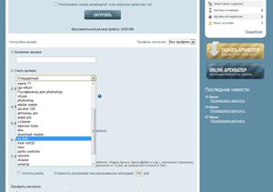 Trojan.SMSSend вымогает у пользователей деньги за установку бесплатного ПО 01_drw.1