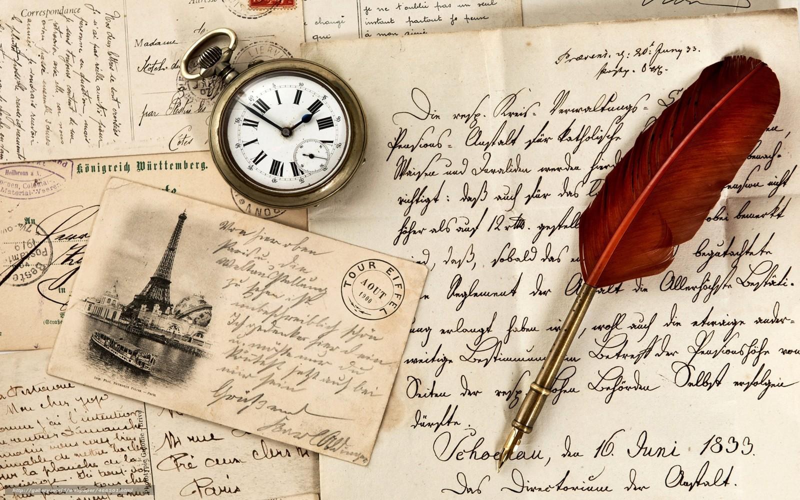 Pisem ti pismo... 466501_vintazh_staraya_1680x1050