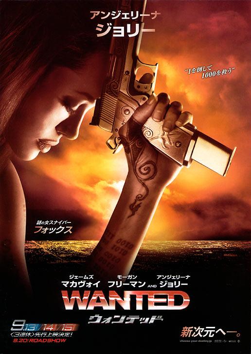 10 самых звездных фильмов Kinopoisk.ru-Wanted-791503