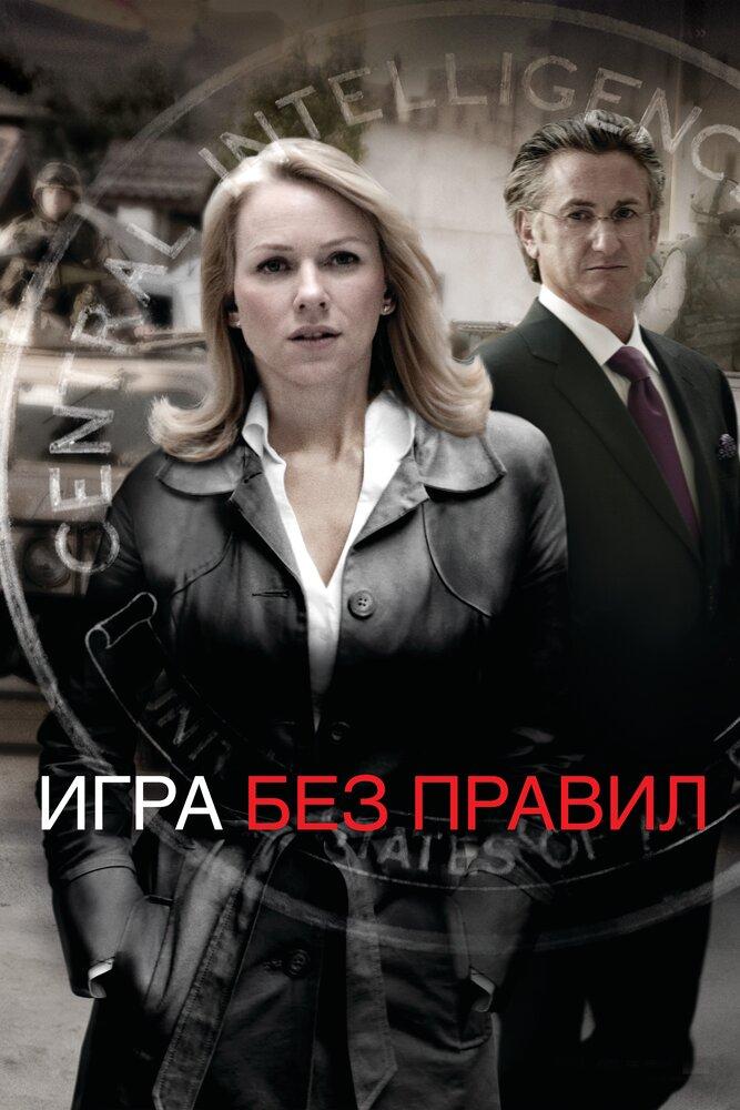 Кинотеатр и ТВ 448239