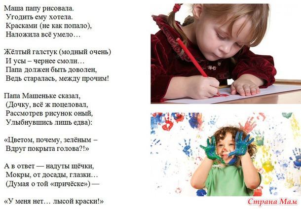 Владимир Шебзухов Детское для взрослых+7+10 - Страница 2 10305633_14540thumb650
