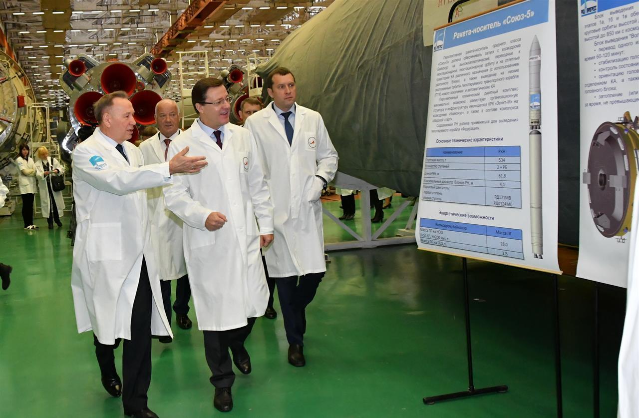 Russian Space Program: News & Discussion #2 - Page 13 C82c143b-1f1e-4639-8aae-015ef2290a7e