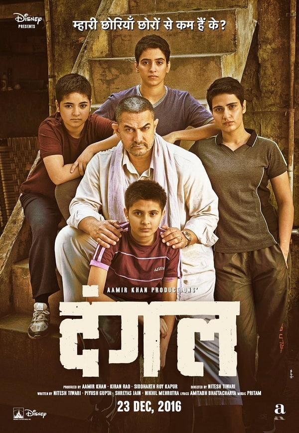 DANGAL (2016) con AAMIR KHAN + Jukebox + Sub. Español + Online 748346