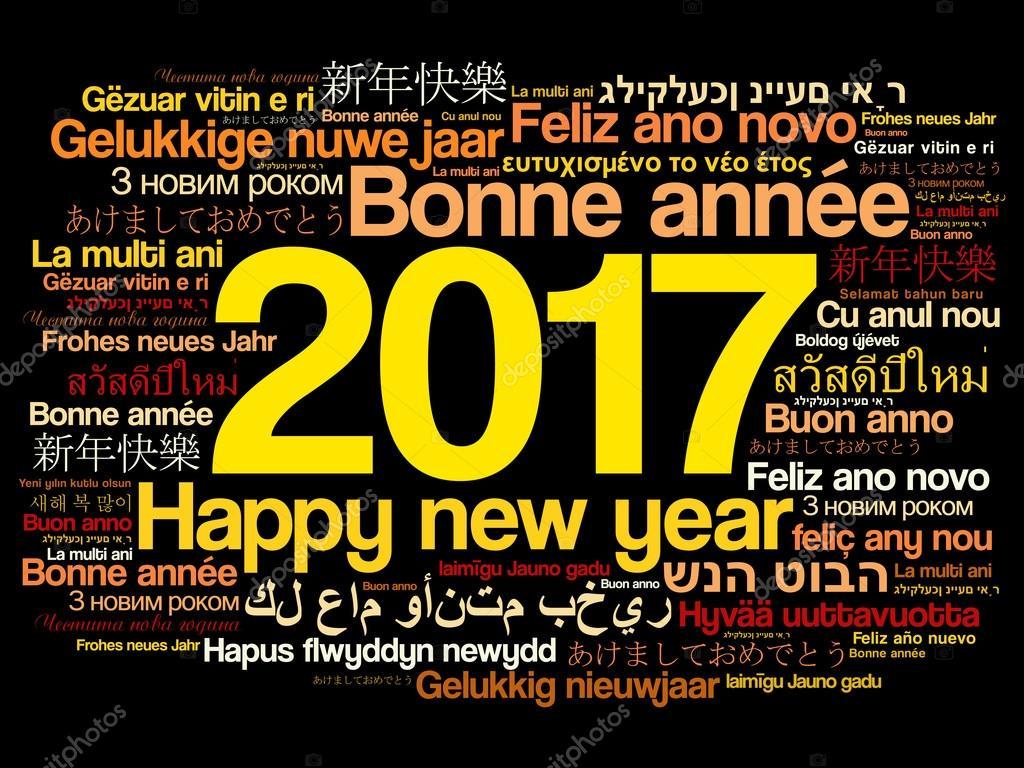 [Forum] Bonne année 2017 Depositphotos_123996160-stock-illustration-2017-happy-new-year-in