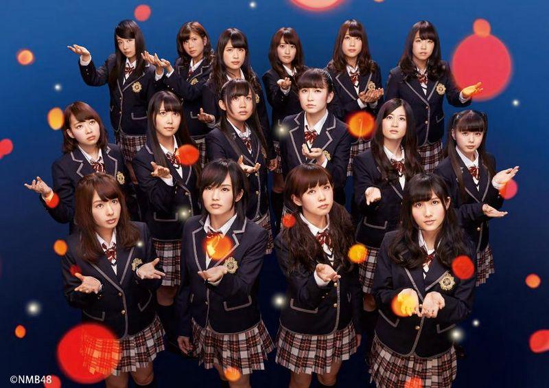 "SDN48/NMB48/SKE48/HKT48 >> Album ""Namba Ai ~Ima, Omoukoto~"" - Página 9 800px-NMB9th"