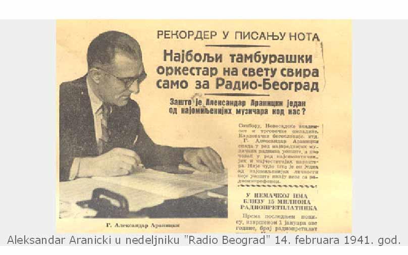 Istorija radio – pevanja narodne muzike 03-a-aranicki