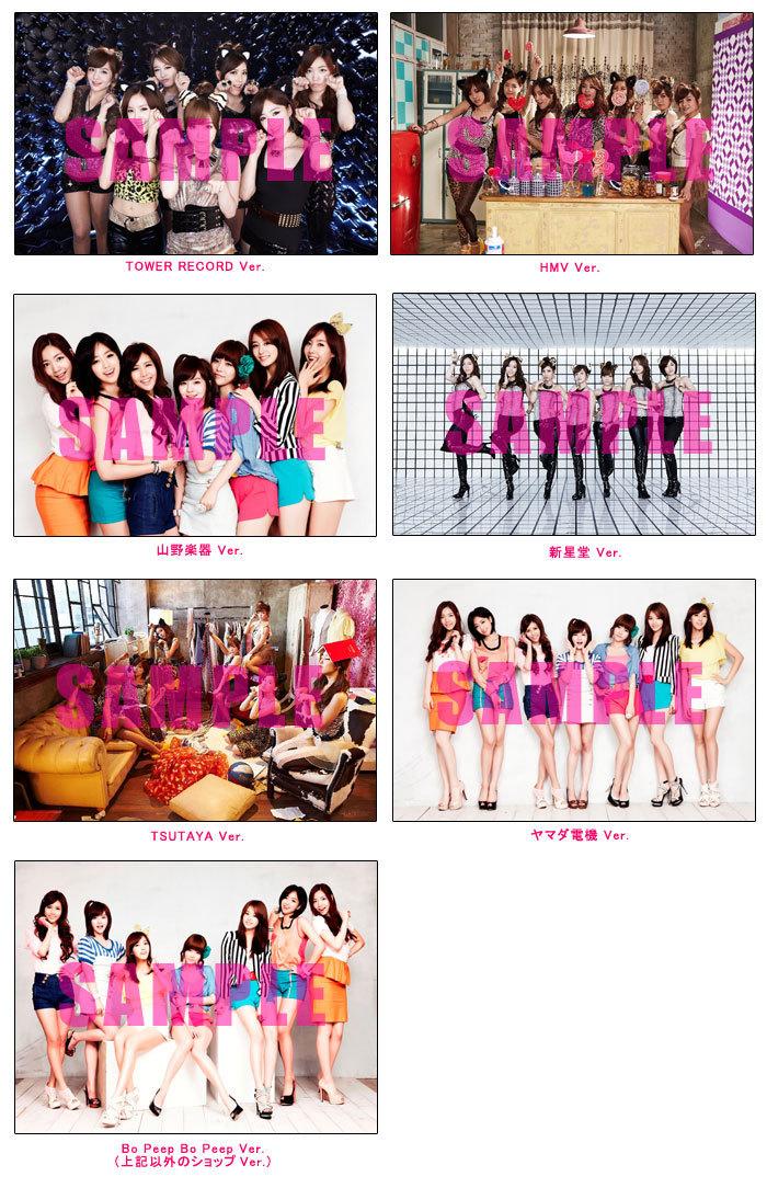 "T-ara >> Album Japonés ""Jewelry Box"" - Página 2 O0700108411434615252"