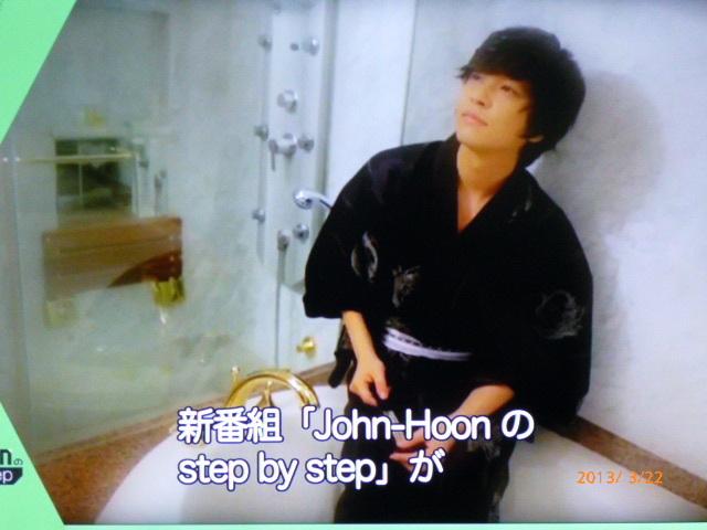 programa John-Hoonのstep by step (Paso a paso de John Hoon)  O0640048012467531678