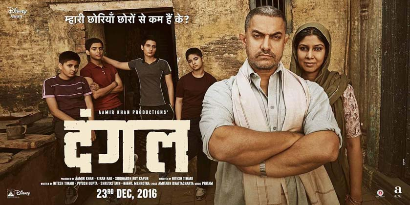DANGAL (2016) con AAMIR KHAN + Jukebox + Sub. Español + Online 1158
