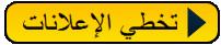 المكتبة الشاملة للشيخ ياسين التهامي - تحميل أغاني وحفلات وتسجيلات وأناشيد  Ar_tran