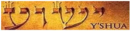 Israël et la délivrance finale Artimage_361791_0_201303052556135