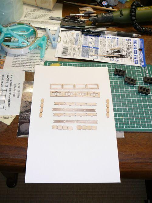 Maquette du château de Azuchi (Japon) au 1/90 Artfichier_676373_649814_201203172941843
