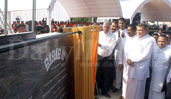 Mahinda's billions invested in Horana MARA-goni Tyre factory Image_1483679475-6500678ec5