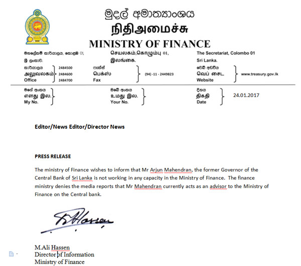 Mahendran not an advisor: Finance Ministry Image_1485253847-6b4c88dbb7
