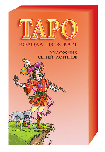 Украина - Карты Таро. 5613355